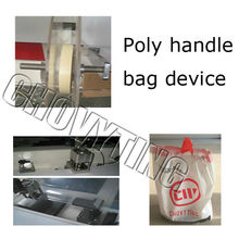Automatic Plastic Polythene Material rope handle tote bag making machine making big garbage bag with drawstring