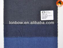 100% cotton denim fabric, 7oz twill jean fabric