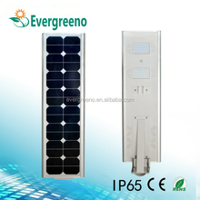 Satisfactory Prices Of Solar Street Lights/Solar Street Lamp / all in one 30W IP66 With Bridgelux LED chip