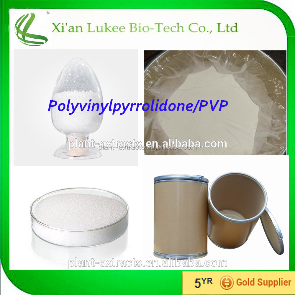 PVP-P(crosslinked polymer) Polyvinylpyrrolidone cross-linked PVP K30