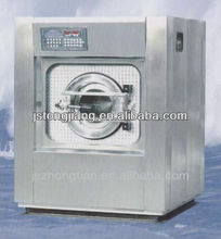 laundry shop used small washing machine