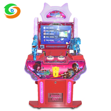 Child play laser gun shooting game arcade shooting gun coin operated tv gun shooting games