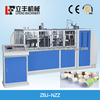 Automatic lubrication system manufacture machines for paper cups