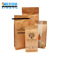wholesale biodegradable food grade flat bottom 250g 500g 1kg 3kg kraft paper pouch coffee packaging bag with valve