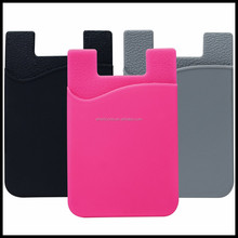 Free samples customized silicone mobile phone stick-on wallet