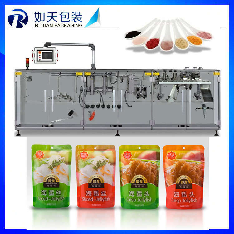 Good quality tea packing machine/ box bag packing/ standing up bag