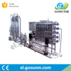China Supplier Food And Beverage Water