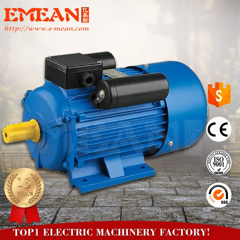 Champion mini YC series 220v AC single phase 1.5hp electric motor