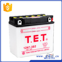SCL-2013020251 Wholesale 12V 7Ah Motorcycle Battery