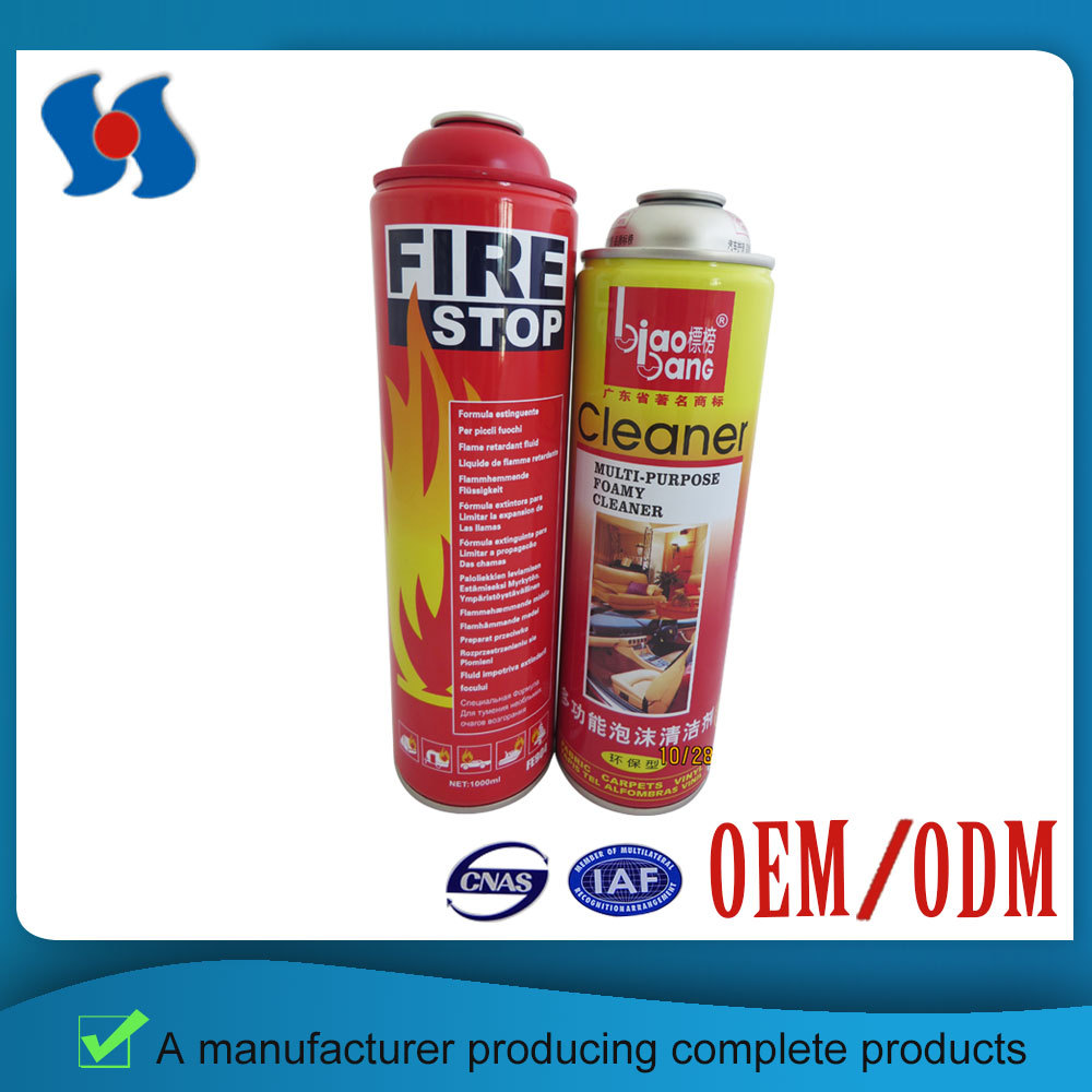 With Logo Personalized Self Heating Cans