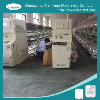 Golden & sliver embroidery thread sealing machine