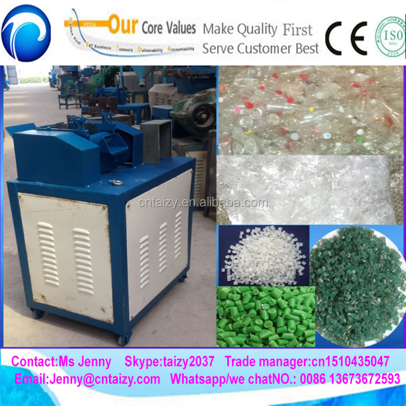 plastic pet bottle flakes crushing washing drying machine/waste bottle recycling cleaning