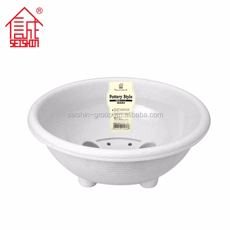 China Product Hemispherical PP Plastic Type Mini Balcony Flower Pots
