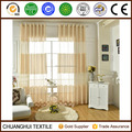 100% polyester yellow raised grain voile curtain