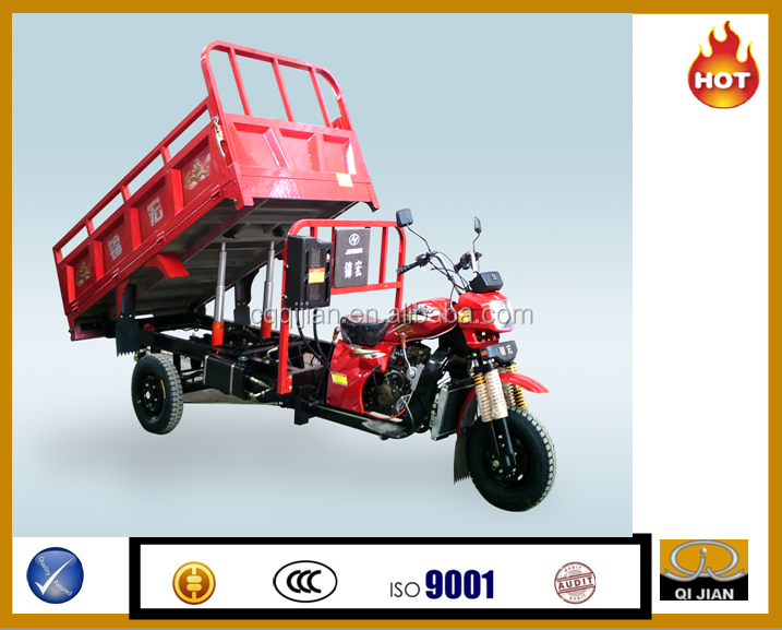 New 4 stroke gasoline Hydraulic dump cargo tricycle/ three wheel motorcycle with good quality