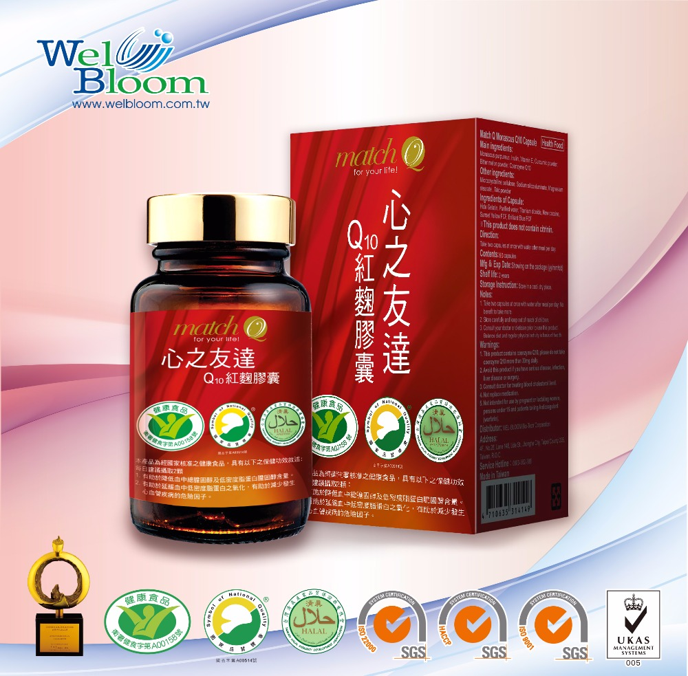 ISO Nutritional Circulation Health Heart Supplement