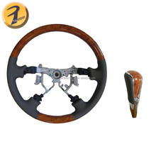 Car interior parts for Land Cruiser Prado FJ-100 steering wheel and shift knob