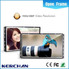 7 inch shelf lcd advertising display ,media player codec