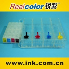 Empty Refillable ink cartridges HP970/971 ciss ink system for HP Officejet Pro X451dn /X551dw,X476dn,X576dw with auto reset chip