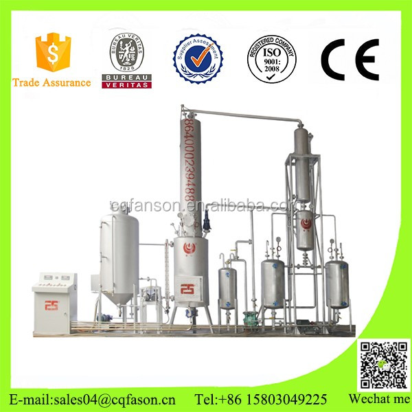 Used engine oil refining machine to diesel