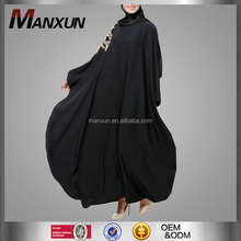 Classical Black Embroidery Muslim Baju Kaftan Dubai Arab Abaya Islamic Long Sleeves Maxi Dress Wedding Dress