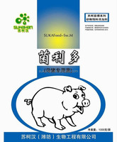Bio probiotics feed supplement for sow