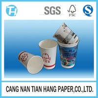 TIAN HANG high quality raw materials for paper cups