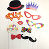 DIY Birthday Party Photo Props