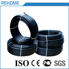 Cold water supply hdpe pipe 32mm roll packing