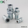Close Type Quick Coupler,Cardan Shaft Coupling,flat face hydraulic quick couplings