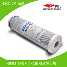 Carbon Block Filter Manufacturer / Favorable Price CTO filter cartridge for RO system