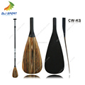 2018 Hot Sales Wood Veneer Carbon Fiber Stand Up Paddle For SUP Board