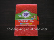 Non-scratch scouring pad,colorful dish washing scouring pad sponge
