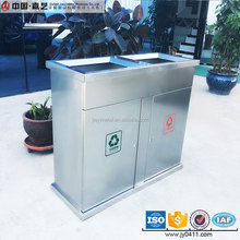 stainless steel foot pedal smart industrial design sanitary dustbin