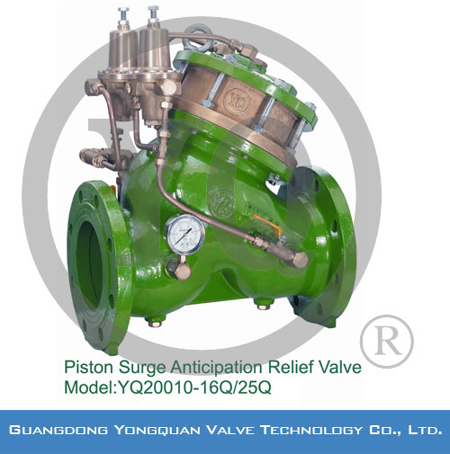 YQ20010-16/25Q Piston Surge Anticipation Relief Valve , DN 40-1200mm