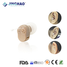 Newest Ear Sound Amplifiers China Hearing Aids For The Deaf