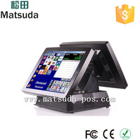 Dual core, fanless, energy-efficient, 15 inch restaurant touch POS system