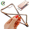 Free Sample Mobile accessories smartphone case Plating tpu case for iPhone 7 7plus
