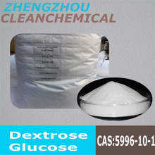 [2015 GO ! ] CAS No.: 5996-10-1 potato dextrose agar