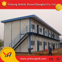 Flexible Slope Roof Strong Dome House Prefabricated