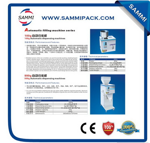 Automatic Granule Packing Filling Machine/ Grain and Rice packing machine