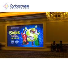 p2 3x5 blue film video/hd giant dot matrix indoor led video wall