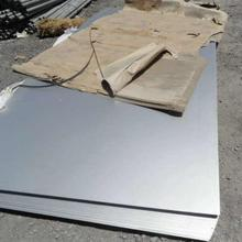 Hot sale Lisco 1.4034 martensite stainless steel x46cr13 plate/sheet price