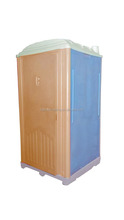 Outdoor Public Portable Toilet with Trailer