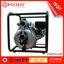 2015 Hot Sale Gasoline Car Wash High Pressure Water Pump