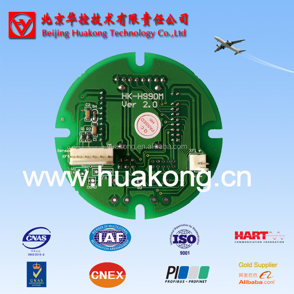 HART protocol pcb board for pressure transmitter