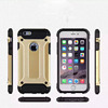 Newest Arrival Super Fashion Steel Armor Tpu+pc Phone Cover Case For Iphone 6 Plus Mobile Phone Back Cover