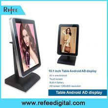 Refee 10 inch Table Top Android AD display,cell phone display kiosk