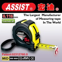 Coated Sounding Measure Tape measuring tape