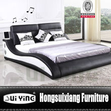 A535 hot sales music wireless suite luxury bedroom